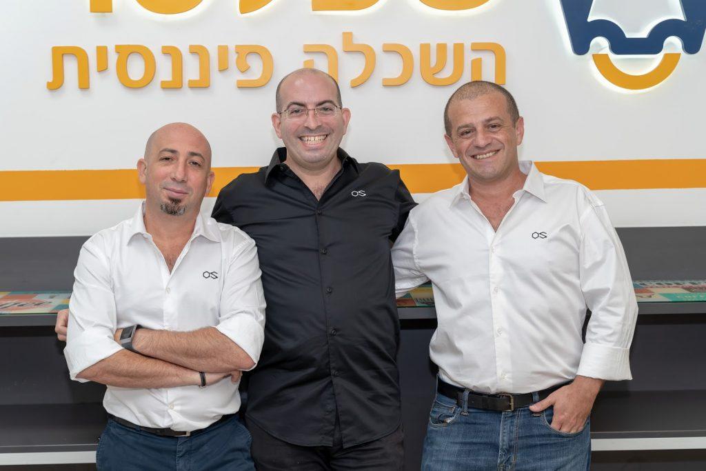 מכללת אורין שפלטר