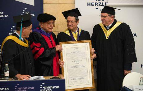 המרכז הבינתחומי הרצליה העניק תואר דוקטור של כבוד לנשיא קפריסין, ניקוס אנסטסיאדס