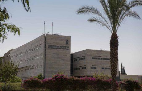 אוניברסיטת בן-גוריון בנגב משיקה תכנית ייחודית לתואר שני בהנדסת מערכות