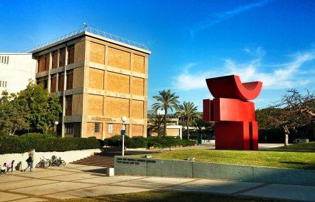 """תיכון עין גדי הופך ל'אקדמיה' בשיתוף אוניברסיטת ת""""א"""