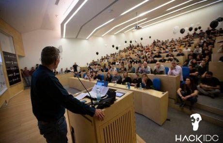 היום ומחר בבינתחומי: HackIDC– האקתון הסטודנטים הגדול בישראל