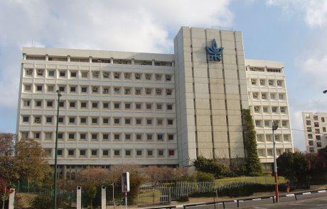 מרכז למדע וטכנולוגיה קוונטית נחנך באוניברסיטת תל אביב