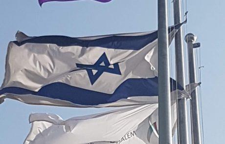 האוניברסיטה העברית הניפה הבוקר את דגל הגאווה