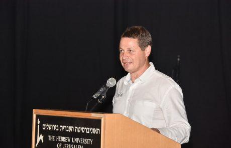 האוני' העברית: אירוע הוקרה נרחב לעוסקים במעורבות חברתית