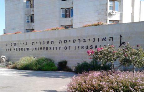 המחלקה לתקשורת ועיתונאות באוניברסיטה העברית זינקה למקום 37 במדד שנחאי