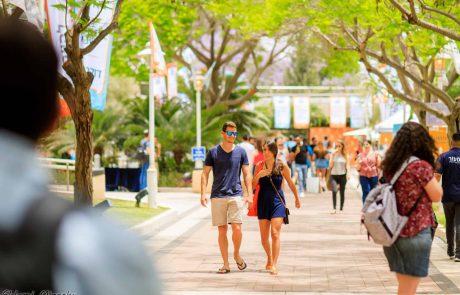 """בשל הקורונה: אוניברסיטת בר-אילן מציעה לסטודנטים שירות """"קו חם"""" – גם בוואטסאפ"""