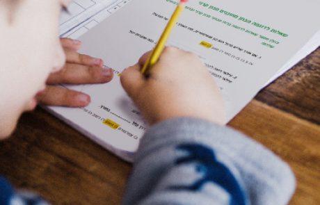 מדי שנה נערך בכיתה ב' מבחן לאיתור ילדים מחוננים. מיהם הילדים שכדאי לעשות להם הכנה לקראת למבחן המחוננים?
