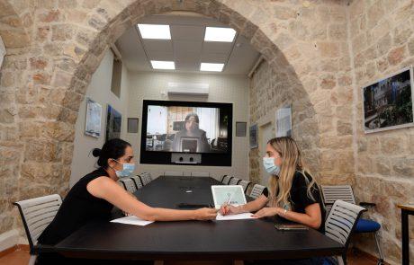 מותאמים לקורונה: המכללה האקדמית צפת חנכה חדר ישיבות ולמידה דיגטליים