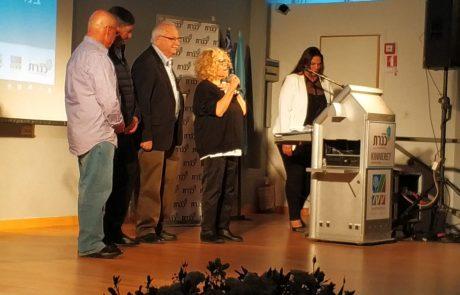 חוה אלברשטיין ודוד לוי קיבלו את אות יקירי המכללה האקדמית כנרת