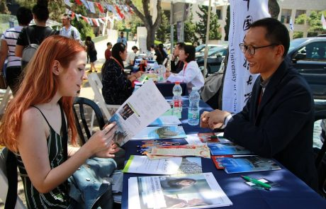 משלחת נשיאי האוניברסיטאות המובילות בסין התארחה באוניברסיטת חיפה