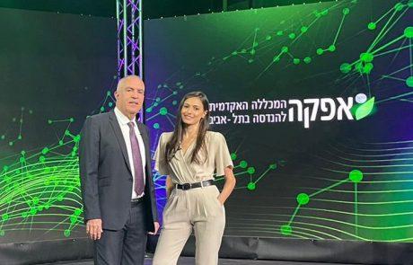 589 מהנדסות ומהנדסים חדשים לקהילת המדענים בישראל