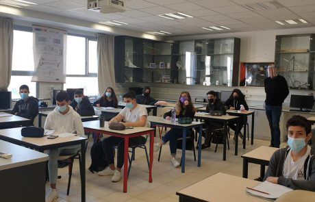 המוסדות להשכלה גבוהה בארץ: הפחיתו את מספר בחינות הבגרות