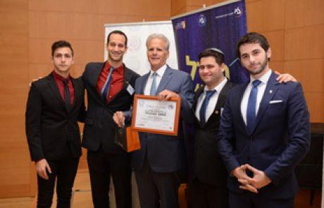 """כ-250 סטודנטים מ-13 מוסדות אקדמיים השתתפו בכינוס 'מודל האו""""ם' שנערך בבר אילן"""