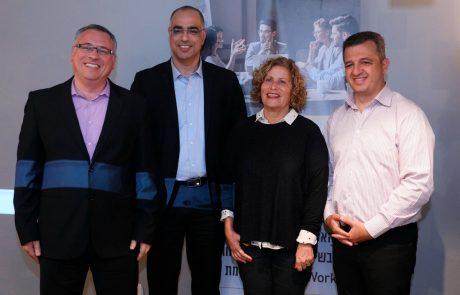 המרכז האקדמי למשפט ולעסקים משיק חממת יזמות בשיתוף Net.Work ועיריית רמת גן