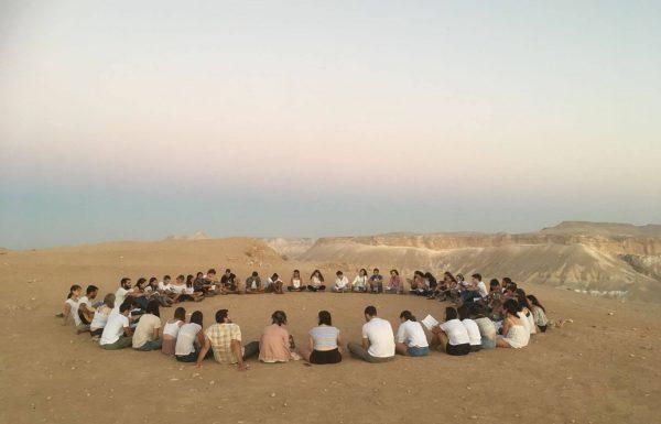 """""""דרומה"""" – תכנית חדשה של מדרשת שדה בוקר תכין צעירים לחיים האקדמיים"""