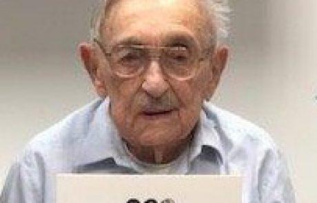 """""""מר גאוגרפיה"""": פרופ' משה ברוור הלך לעולמו בגיל 101"""