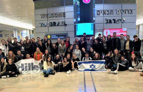 משלחת של מעל 100 סטודנטים יהודים מדרום אמריקה נחתו הלילה בישראל