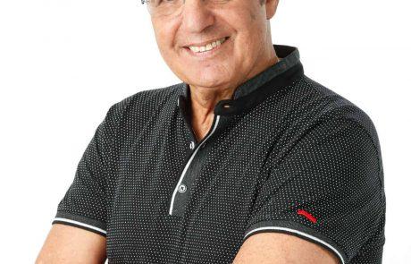 לראשונה בישראל: פרופסור עמוס רולידר יוביל את מסלול תואר שניM.A. בניתוח התנהגות (ABA) באקדמית כנרת
