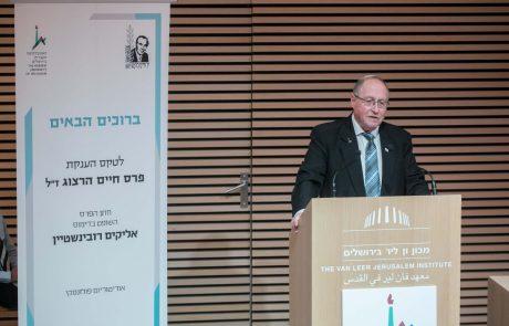 השופט בדימוס אליקים רובינשטיין מצטרף לסגל האוניברסיטה העברית