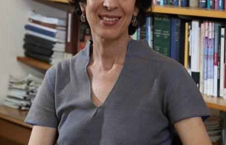 היסטוריה: לראשונה תכהן דיקנית בפקולטה למשפטים באוני' העברית