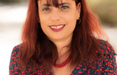 הכירו את יועצת נשיא אוניברסיטת בן-גוריון בנגב להוגנות מגדרית- פרופ' הללי פינסון
