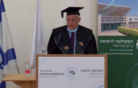 """בר אילן: למעלה מ-100 רופאים חדשים קיבלו תואר ד""""ר מהפקולטה לרפואה בצפת"""