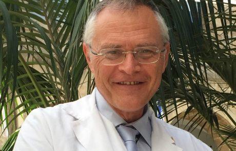 """אושר מינוי לדיקן הפקולטה לרפואה ע""""ש עזריאלי של אוניברסיטת בר אילן"""