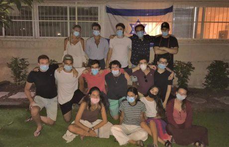 לא חוששים מהקורונה: משלחת סטודנטים מצרפת הגיעה להתמחות בישראל