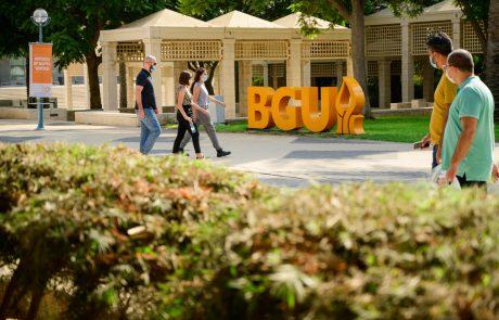אוניברסיטת בן-גוריון בנגב תסייע באירוע הזיהום שפיכת הזפת