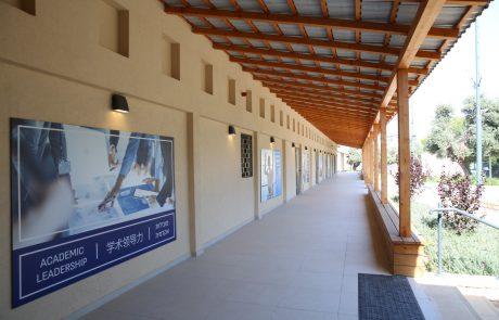 """המל""""ג אישרה את פתיחת UIBE-ISRAEL האוניברסיטה הסינית הבינלאומית בישראל"""