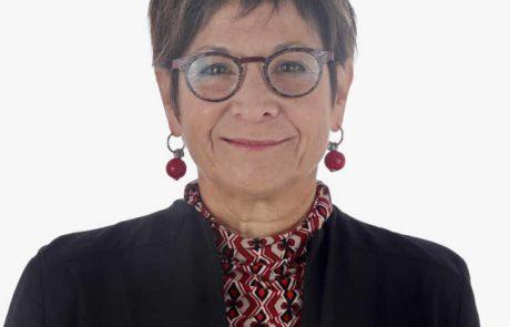 פרופ' ונדי סנדלר מאונ' חיפה נבחרה לחברה באקדמיה האמריקאית למדעים ואומנויות