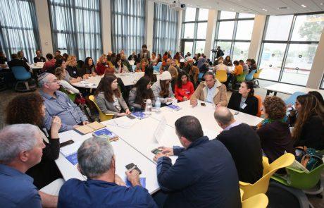 בית ברל: בכנס ראשון מסוגו דנו המשתתפים בעתיד הקשר בין עולם האקדמיה והרשויות המקומיות