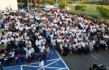 וינגייט: חולים ובני משפחותיהם השתתפו בשירת המונים כדרך להתמודדות עם מחלת הפרקינסון
