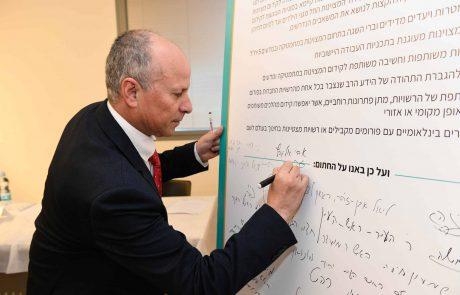 """עשרות ראשי ונציגי רשויות חתמו על """"אמנתהמצוינות"""""""