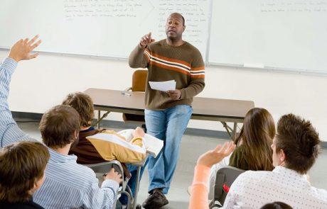לימודי חינוך והוראה – מבט להווה החדש