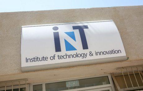 קבוצת ההשכלהG.U.S. רוכשת את מכללתINTהמתמחה במקצועות ההי-טק