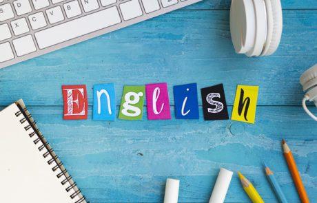 קורס אנגלית אונליין שמבטיח לפתור לכם את התקיעות בדיבור אנגלית