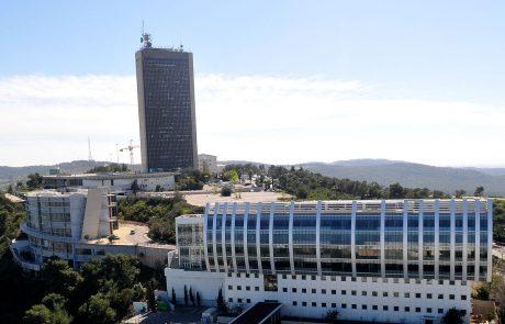 אוניברסיטת חיפה תארח סדרת סדנאות של חברת אמזון ווב סרוויסAWSבקמפוס העיר החדש