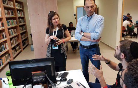 מציאות מדומה להקלה על כאבי פאנטון וטכנולוגיה לצורך הנגשה לבעלי מוגבלויות