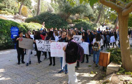 בחולצות שחורות ושלטי מחאה: תהלוכה באוניברסיטה העברית נגד האלימות כלפי עובדים סוציאליים