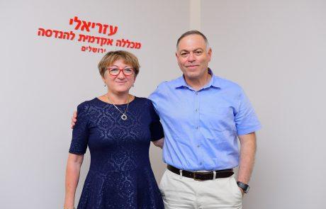 """ד""""ר רפאל אביר, מנהל המרכז לחקר מדעי המוח באוניברסיטה העברית, מונה כמנכ""""ל עזריאלי מכללה להנדסה"""