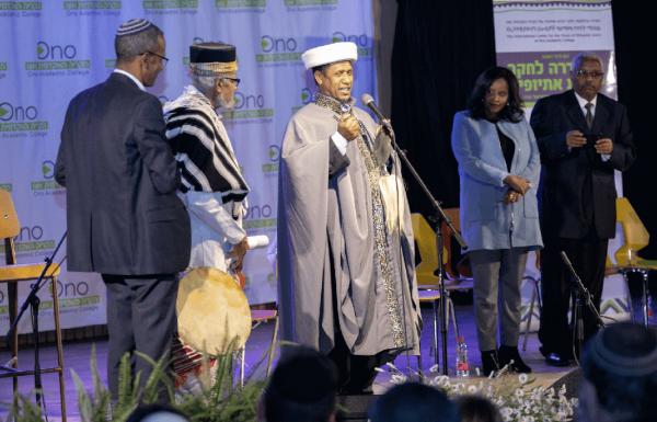 השקת הקתדרה הראשונה בעולם לחקר יהדות אתיופיה בקריה האקדמית אונו