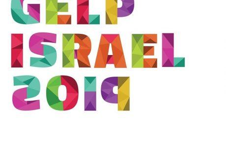 לראשונה בישראל: פסגת חינוך בינלאומית בהשתתפות נציגים מ-15 מדינות