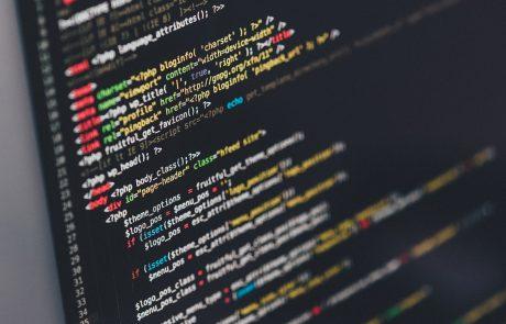 איך מגיעים להיות מהנדס תוכנה?