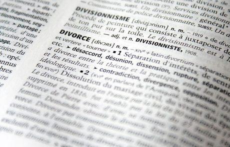 ייעוץ חדש לפני גירושין ב-100 ₪!