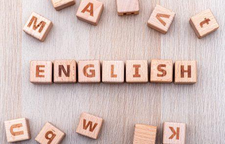 היתרונות בלימוד השפה האנגלית פנים מול פנים