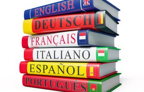 תרגום מסמכים – דגשים עיקריים