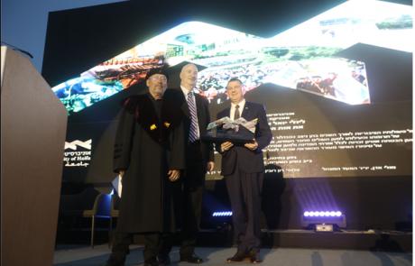 """אוניברסיטת חיפה העניקה ליו""""ר הכנסת יולי אדלשטיין את אות המנהיגות:"""