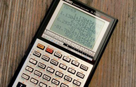 בדרך לתואר: זהירות, בגרות במתמטיקה לפניך!