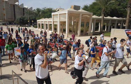 הסתיימה שביתת הסגל האקדמי הזוטר באוניברסיטת בן גוריון